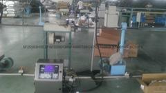 临沂pert太阳能管喷码机