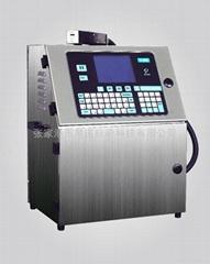 pvc排水管材電腦噴碼機