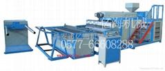 氣墊膜機組氣泡膜機械設備