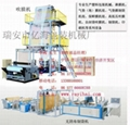Polyethylene high and low voltage film blowing machine 1