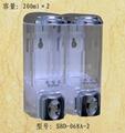 皂液器  1