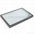 Low e insulation glass