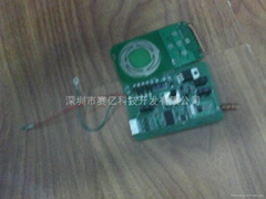 Solar energy lawn lamp controller development