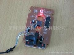 暧手器控制器开发与设计