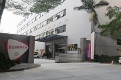 Shenzhen Aoxinbo Electronic Co., LTD