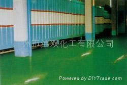環氧防腐玻纖地坪漆 1