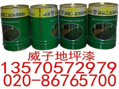 广州环氧地坪漆 2