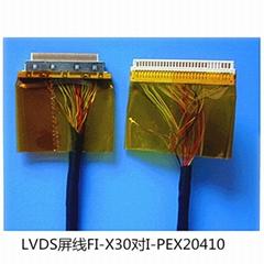 LVDS測試屏線