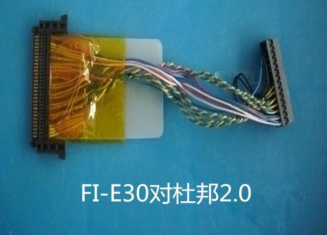 55寸屏LVDS測試線 2