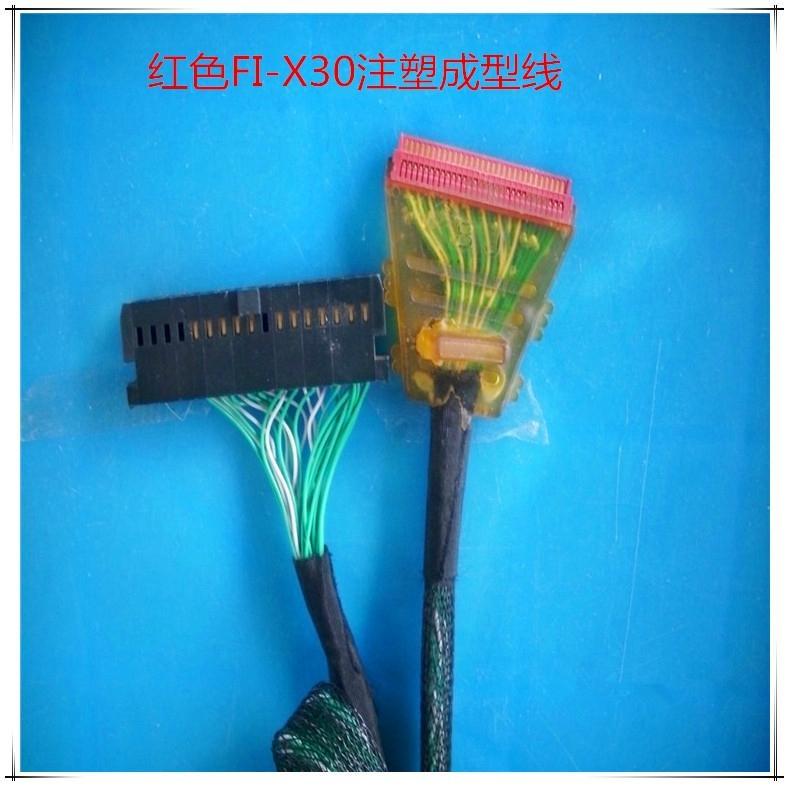 LVDS屏線普清 2