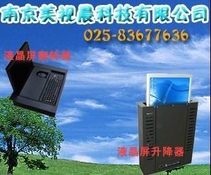 高檔桌面插座  電動插座 無紙化昇降器  2