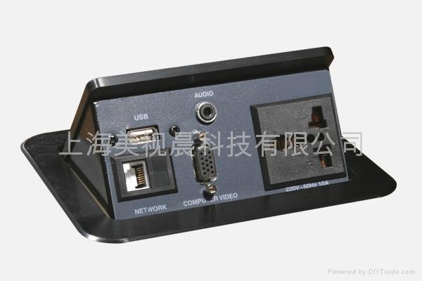 電動插座 桌面插座 帶無線充電插座 1