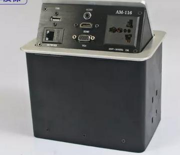 桌面插座 多媒體信息盒  抽線盒  電動插座 4