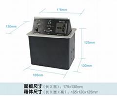 桌面插座 多媒體信息盒  抽線盒  電動插座