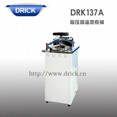 DRK137食品药品包装反压高