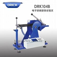 DRK104全自動數顯紙板戳穿強測定儀