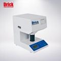 DRK103A全自动纸张白度测