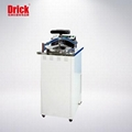 DRK137食品包装袋反压高温