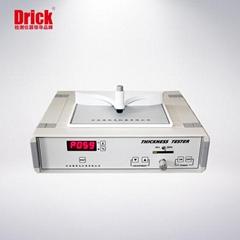 食品包裝鍍鋁膜厚度測試儀