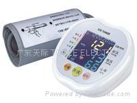 觸屏電子血壓計 1