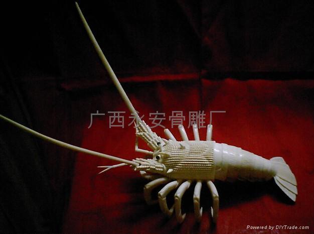 骨雕龍蝦 1