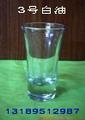 3號白油適用於電子密封膠的生產