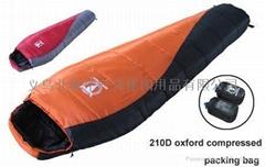 sleeping bag HRD-B2002