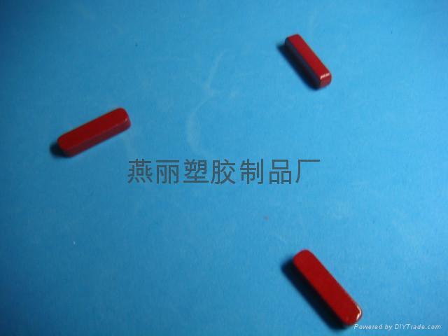袖珍磁鐵教學磁體教學磁鐵物理磁鐵中學教具物理教具 6