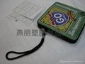 数读游戏|数学游戏|字母游戏|纸板游戏|数独 7