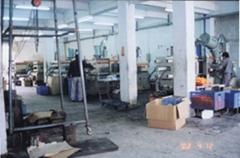 中山市南朗镇燕丽塑胶制品厂