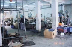 Ini plastic products factory