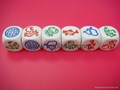 魚蝦蟹骰仔|葫蘆銅錢公雞骰子|