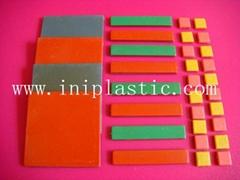 代數拼塊|塑料代數磚|數塊學具
