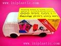 PU cars PU truck PU train PU vehicles soft car soft truck 1
