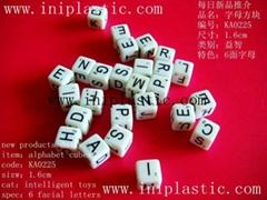 大小写英文字母骰子英文方体字母方块字母方体