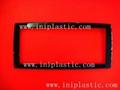塑料盒|玩具盒|收纳盒|游戏配件盒|透明胶盒|文具盒 11