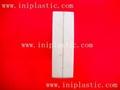 塑料盒|玩具盒|收纳盒|游戏配件盒|透明胶盒|文具盒 14