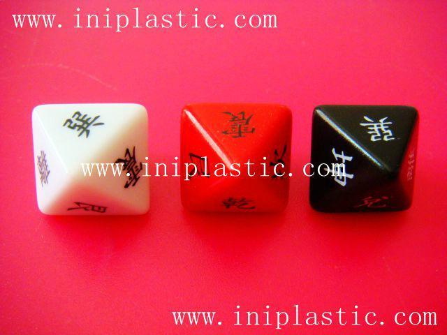 透明有色骰仔|黑色骰子|黑色方块|黑色光板 12