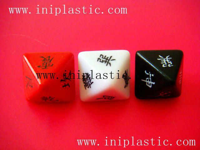 透明有色骰仔|黑色骰子|黑色方块|黑色光板 13