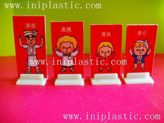 塑料卡座|名片夾|紙牌卡座|遊戲紙牌卡夾|卡片夾 18