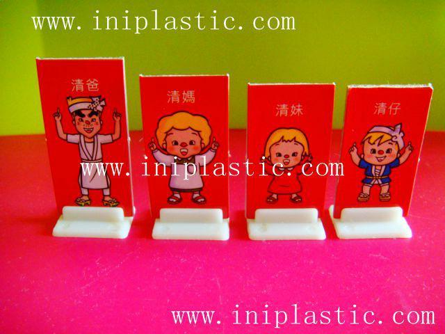 塑料卡座|名片夾|紙牌卡座|遊戲紙牌卡夾|卡片夾 19