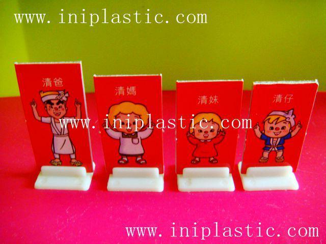 塑料卡座|名片夾|紙牌卡座|遊戲紙牌卡夾|卡片夾 20