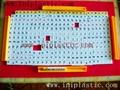 英文拼字游戏 英文字母拼块 英文塑料片 英文字母片 17