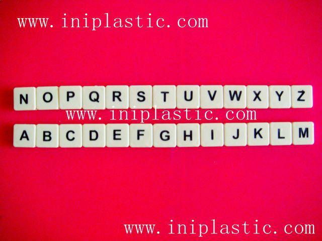注塑模具OEM塑胶模具塑料模具食品模具 11