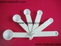 数学量勺量羹测量茶匙比例量勺汤勺饭勺 15