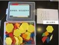 几何图形片|双色数数片|数学片|益智玩具小学教具 19