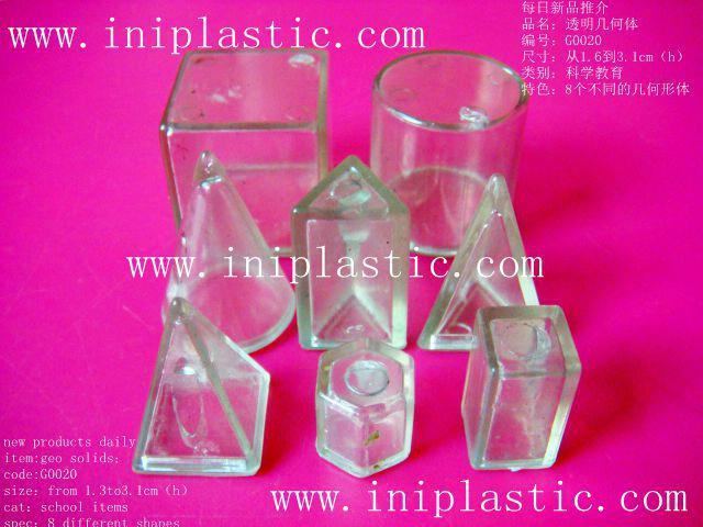 透明塑料量杯|量筒|几何形状测量容器|液体测量器皿 19