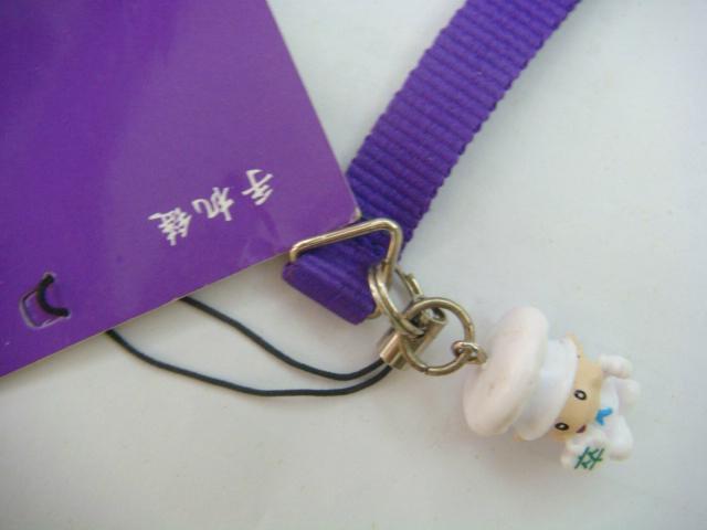 鑰匙扣帶吊飾是l塑料籌碼鑰匙扣兩面印刷logo 12