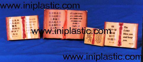 树脂胶圣经|塑料书本|塑胶书本配玩具书 11