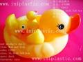 vinyl red ducks white ducks long beak ducks wide beak ducks